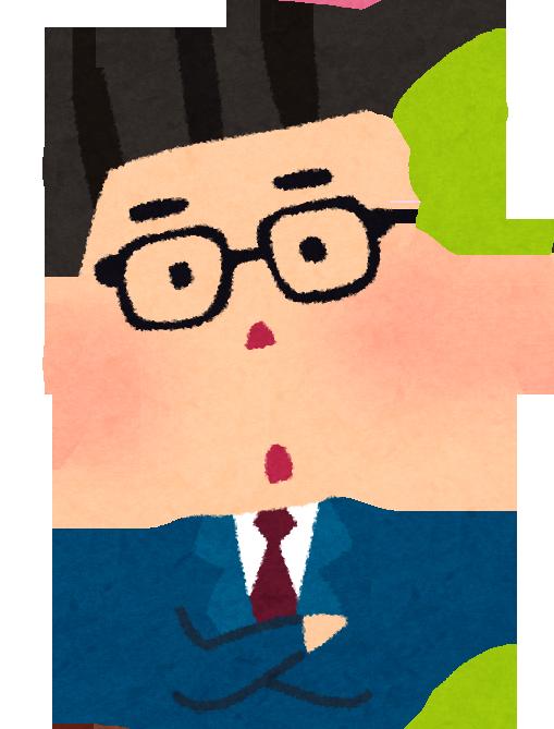 f:id:nakai-senmu:20170328141440p:plain