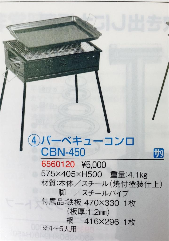 f:id:nakai-senmu:20170329111145j:image