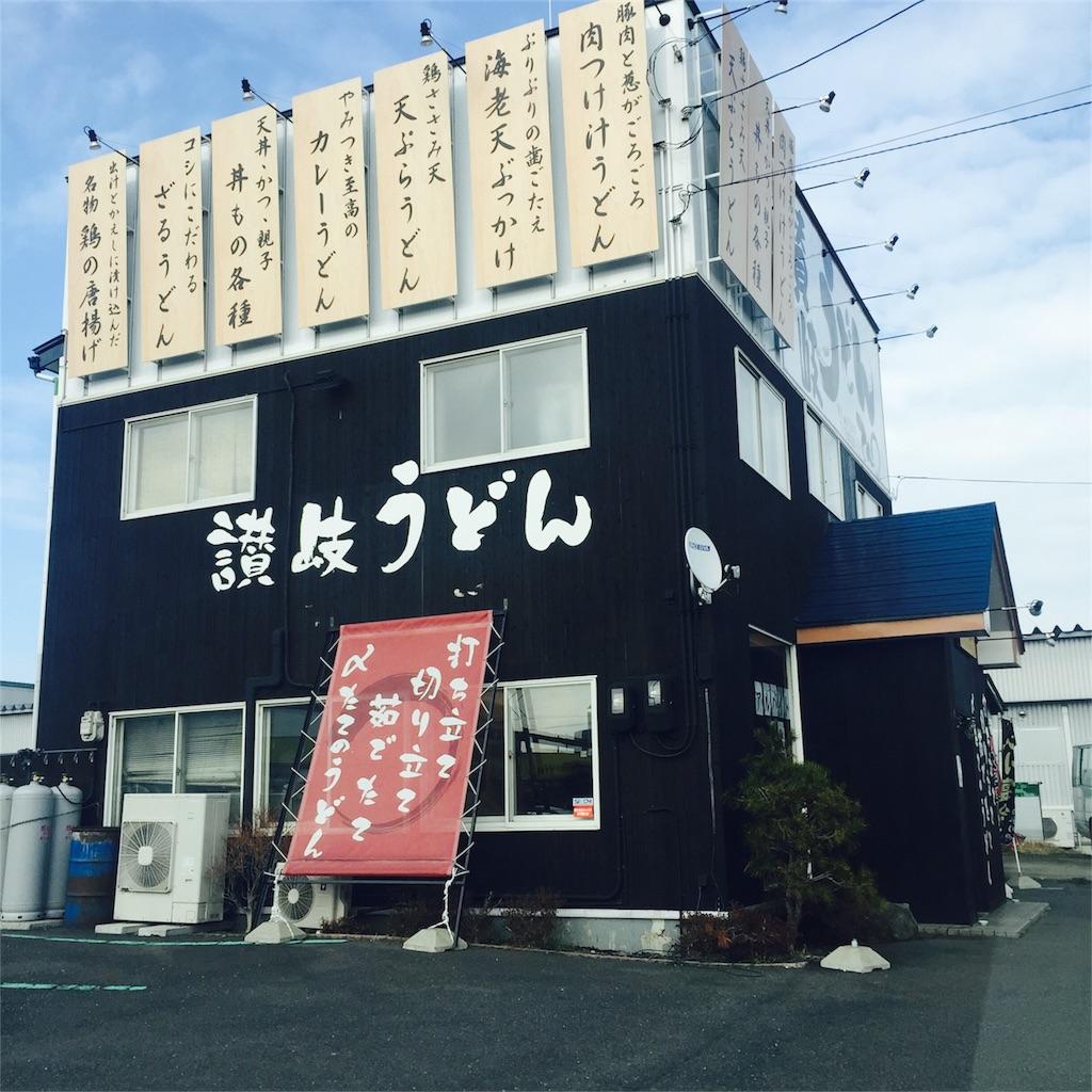 f:id:nakai-senmu:20170402234624j:image