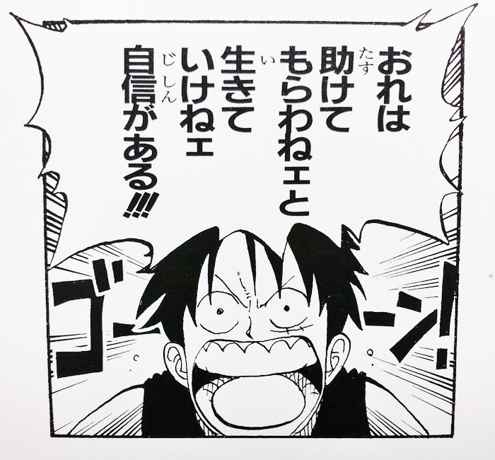 f:id:nakai-senmu:20170408111007j:plain