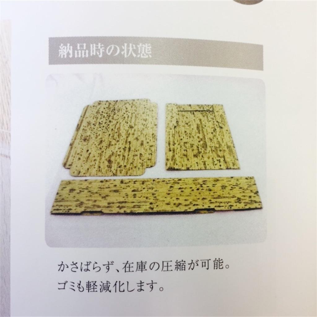 f:id:nakai-senmu:20170408153528j:image