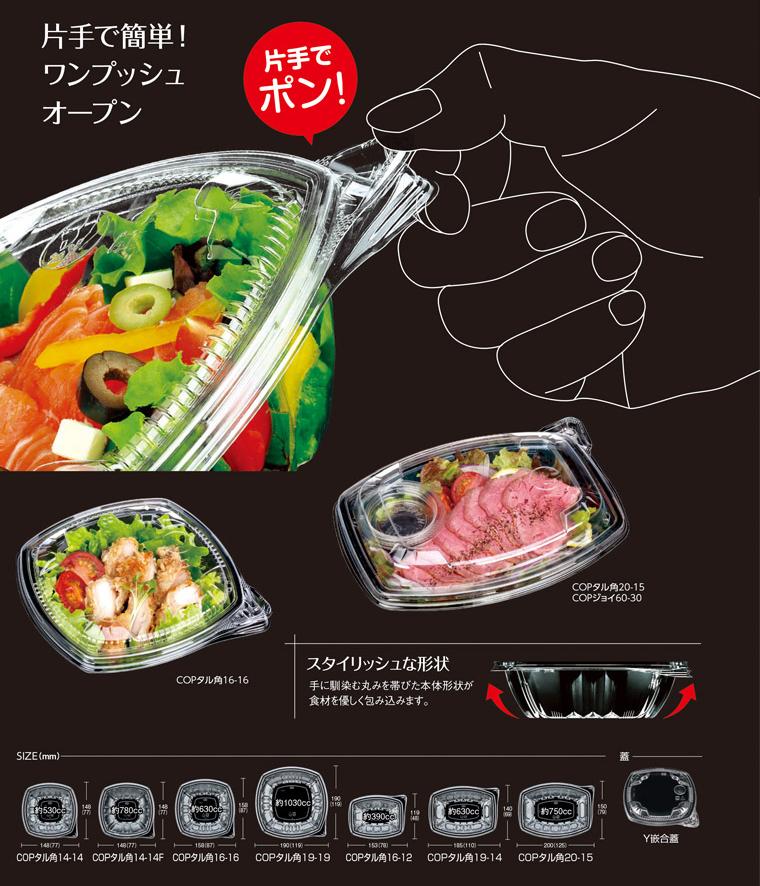 f:id:nakai-senmu:20170411171729j:plain