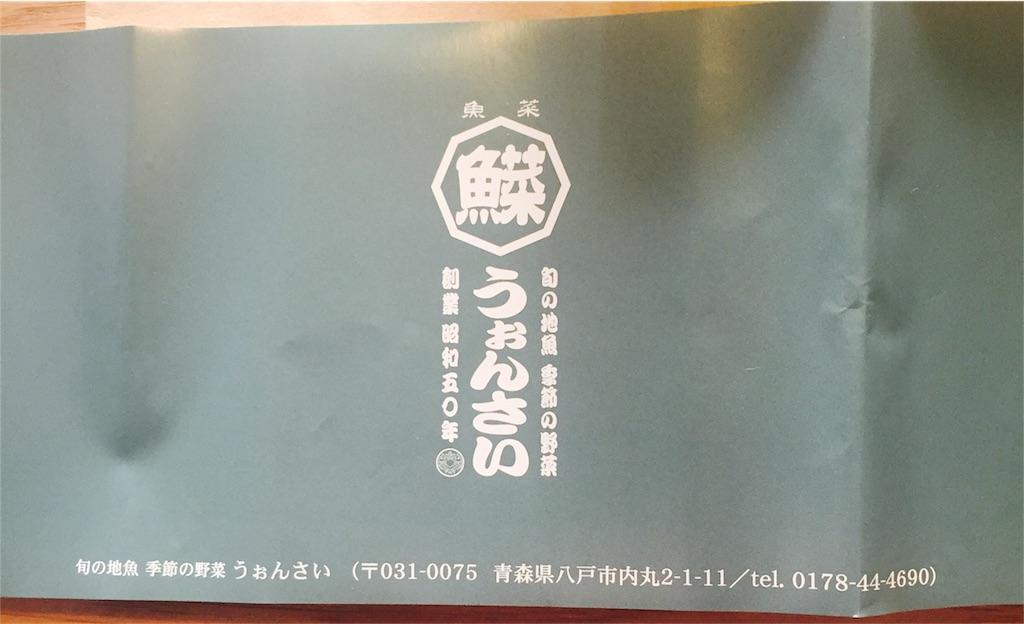 f:id:nakai-senmu:20170416222848j:image