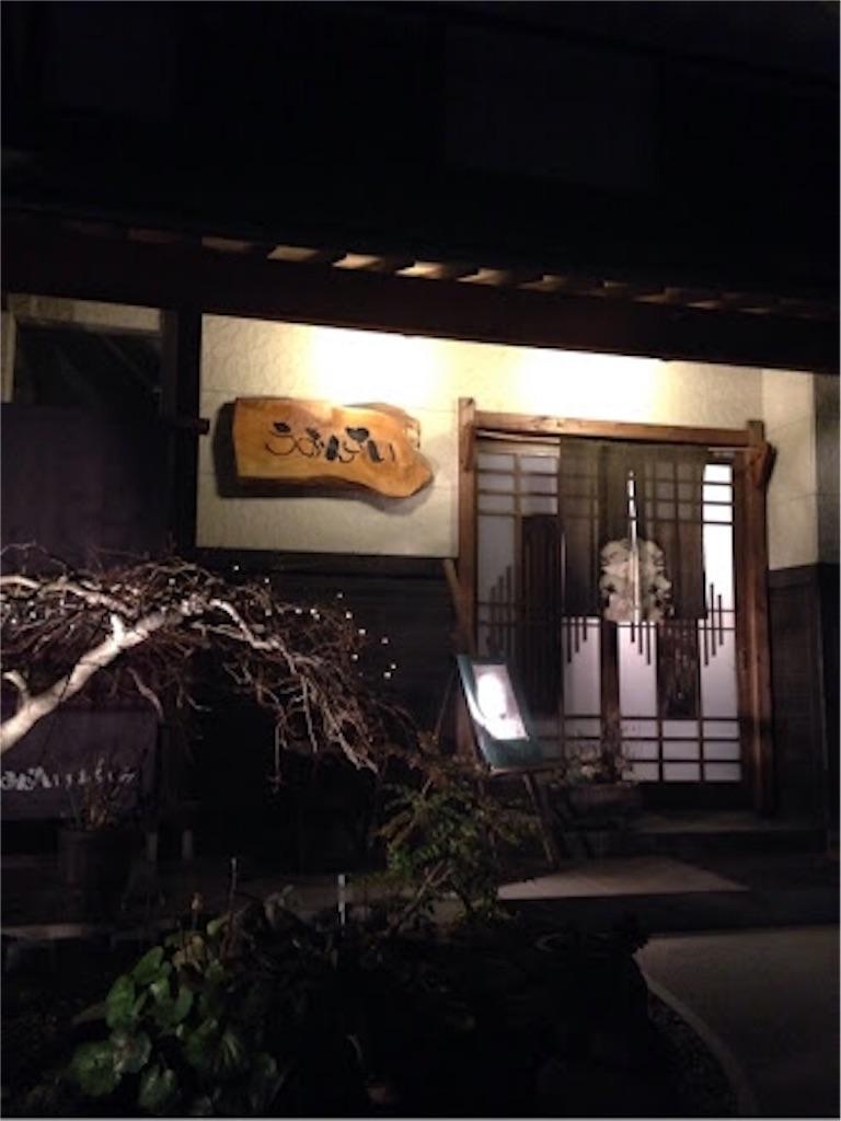 f:id:nakai-senmu:20170416232022j:image