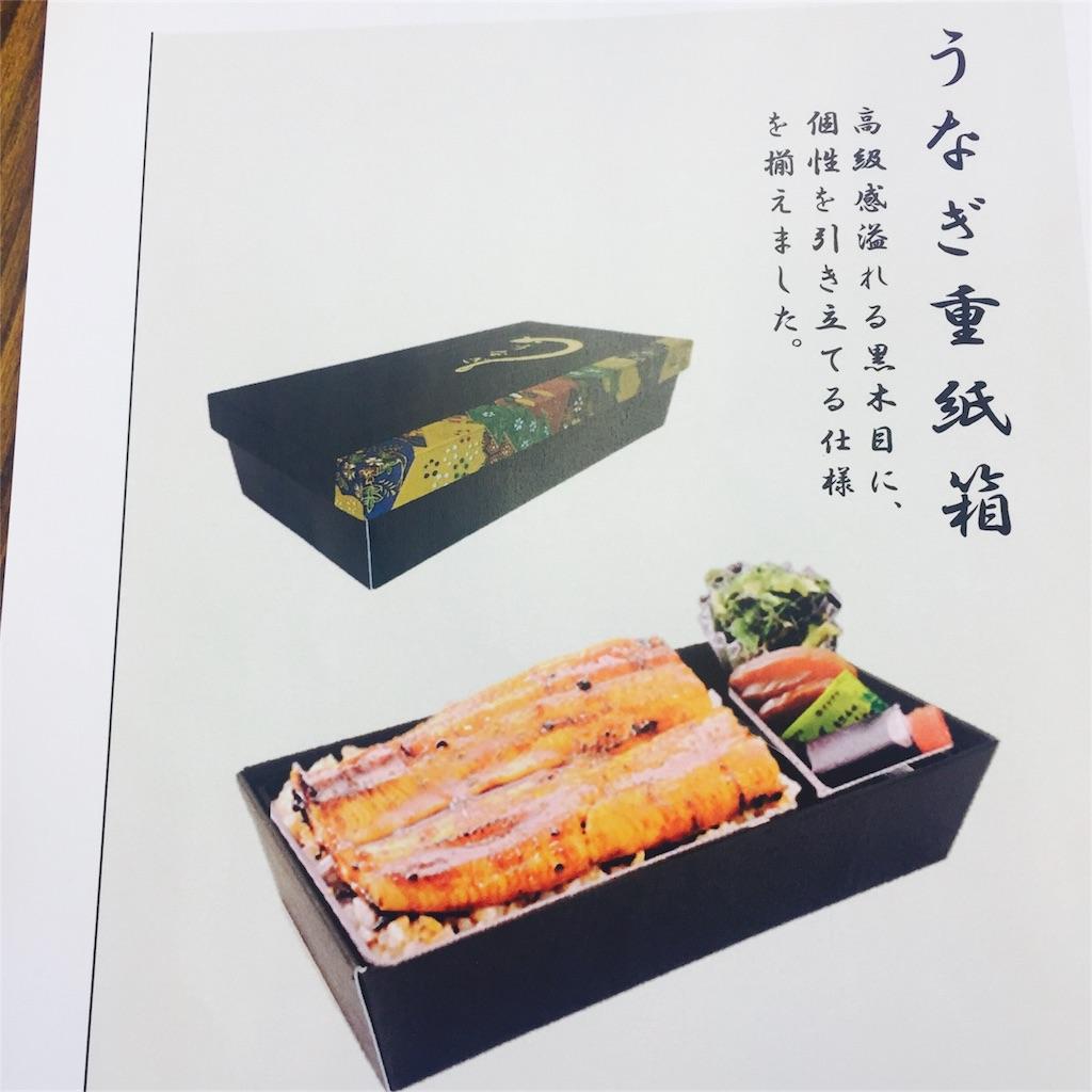 f:id:nakai-senmu:20170519224718j:image