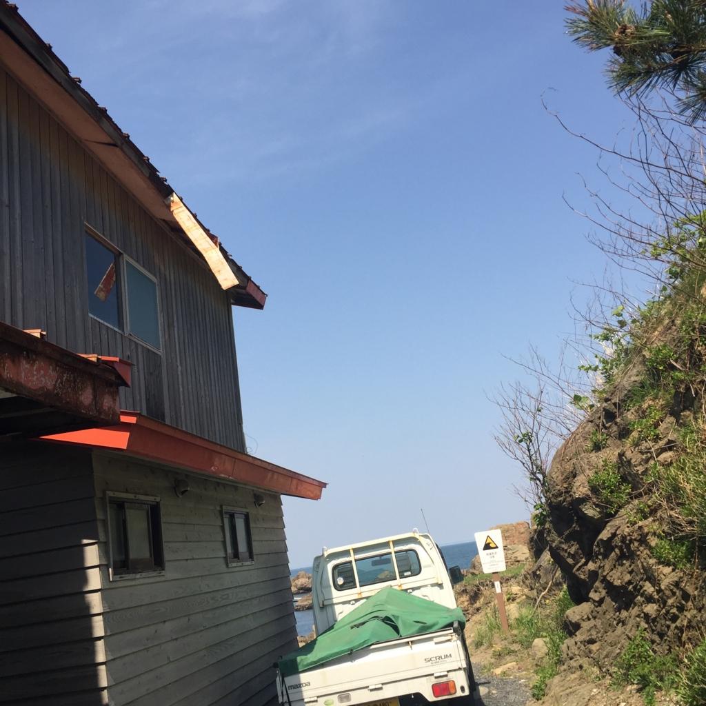 f:id:nakai-senmu:20170523142000j:plain