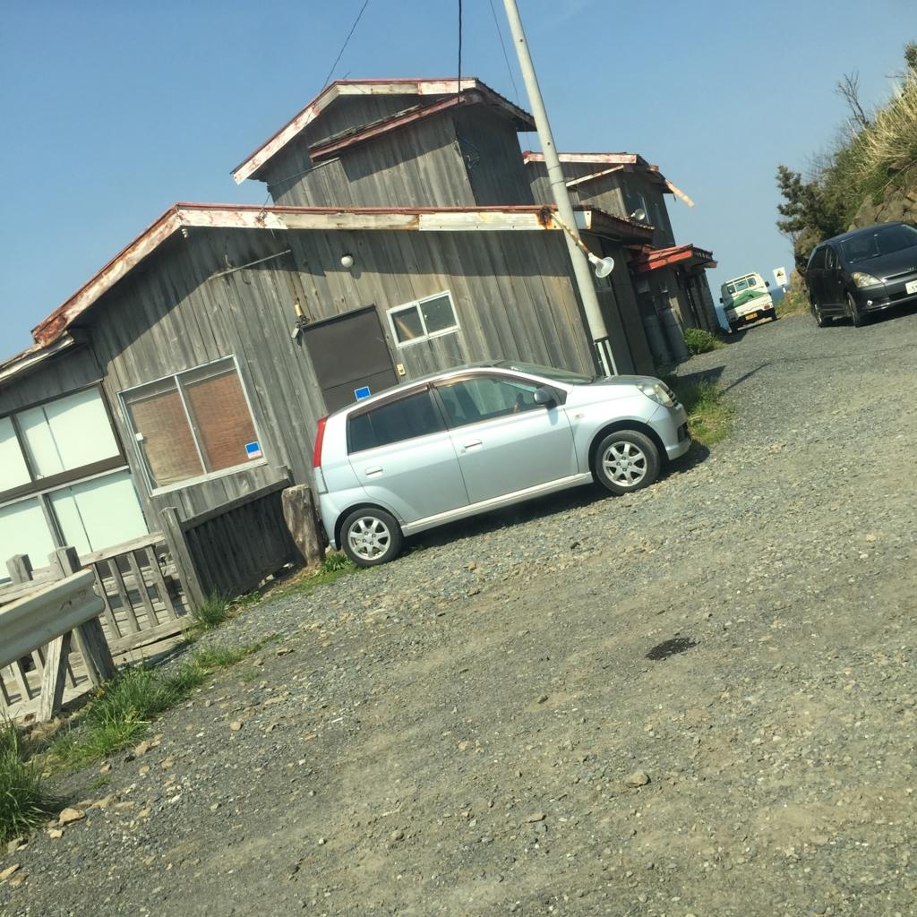f:id:nakai-senmu:20170523143633j:plain