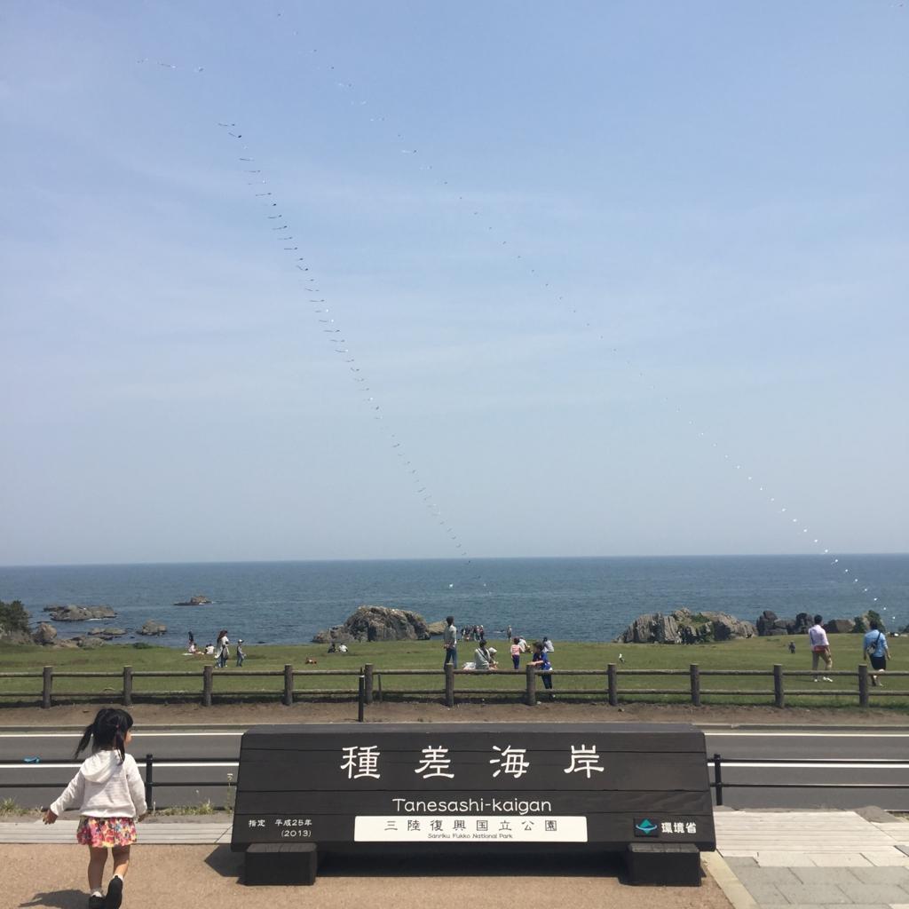f:id:nakai-senmu:20170526104328j:plain