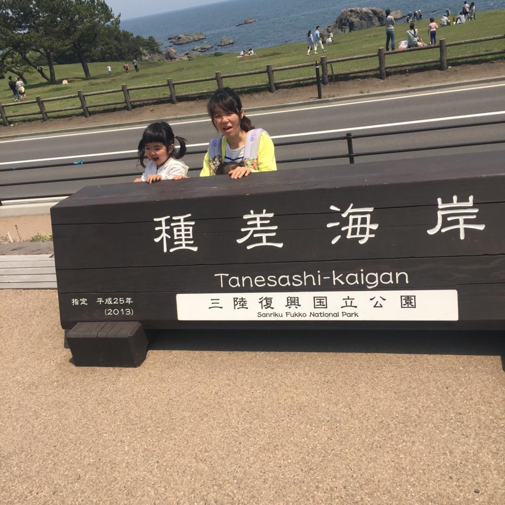 f:id:nakai-senmu:20170526104400j:plain