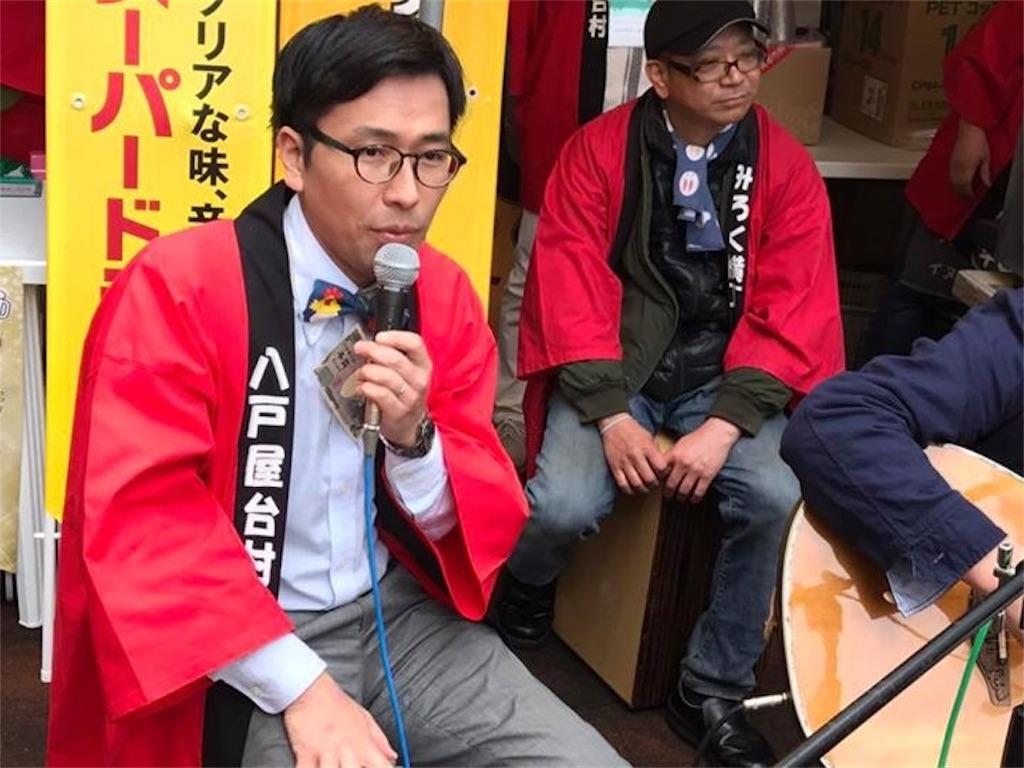f:id:nakai-senmu:20170527212431j:image