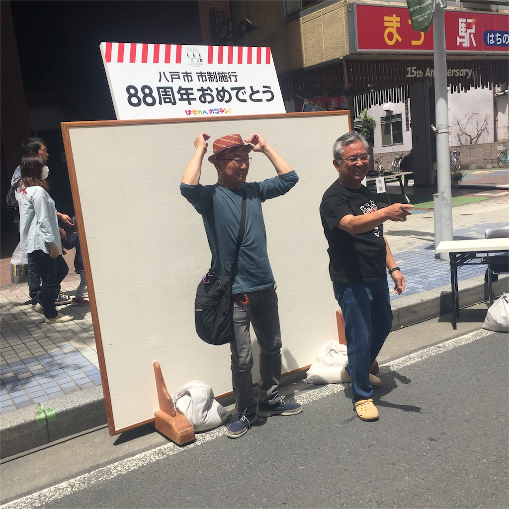 f:id:nakai-senmu:20170530225625j:image