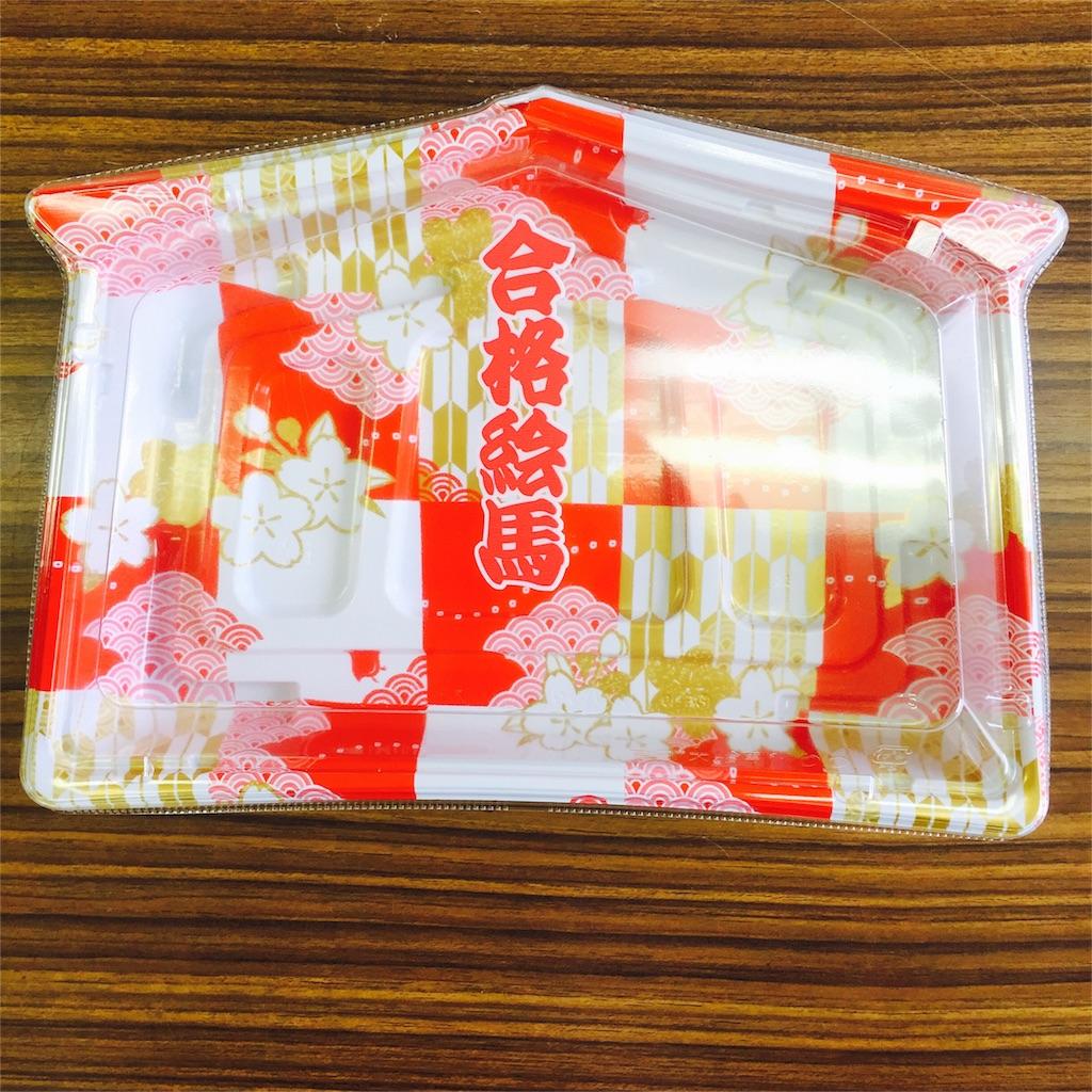 f:id:nakai-senmu:20170616223539j:image