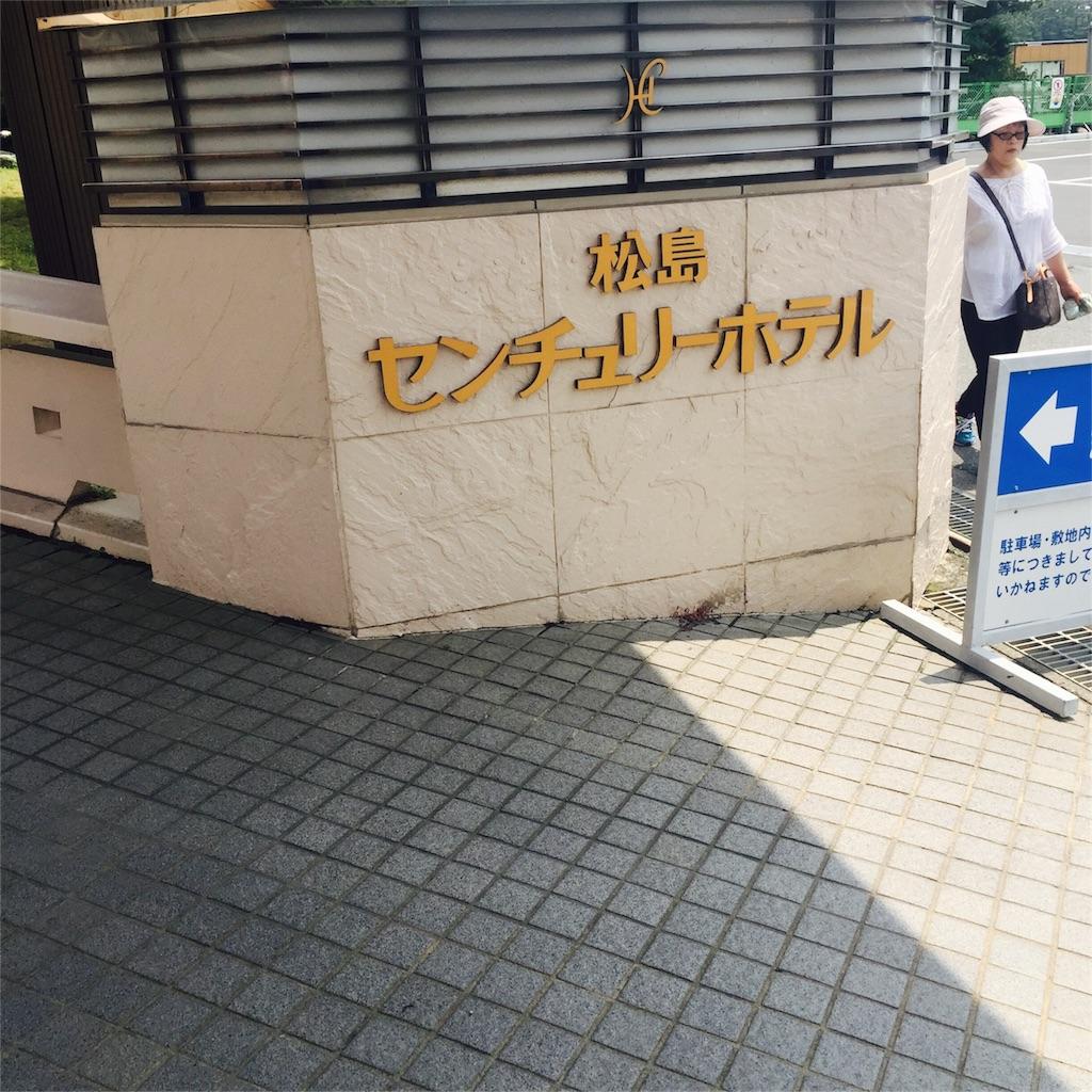 f:id:nakai-senmu:20170703115149j:image