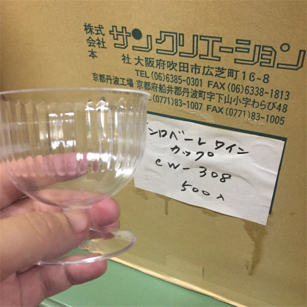 f:id:nakai-senmu:20170811220114j:image