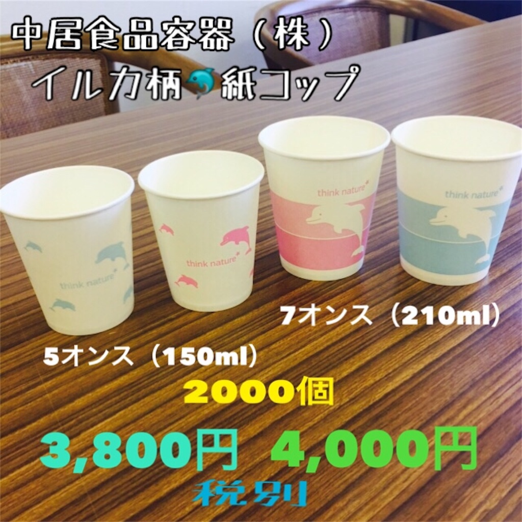 f:id:nakai-senmu:20170819095612j:image