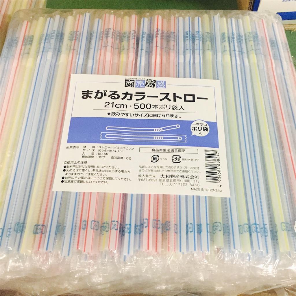 f:id:nakai-senmu:20170903233008j:image