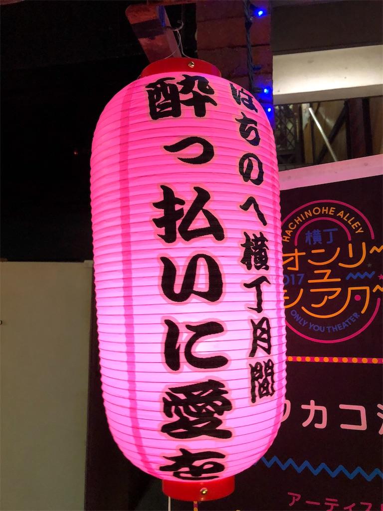 f:id:nakai-senmu:20171007203857j:image