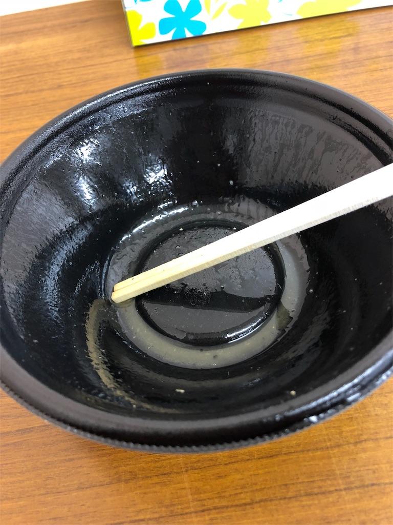f:id:nakai-senmu:20180113220112j:image