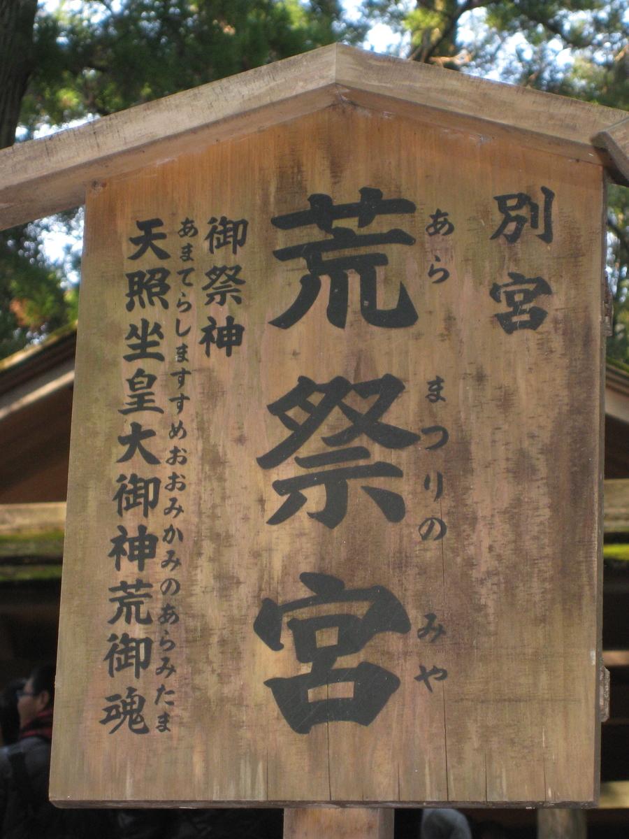 f:id:nakaimamarunosuke:20200102103502j:plain