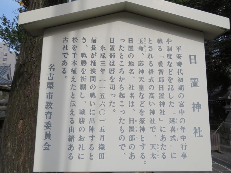 f:id:nakaimamarunosuke:20200103224343j:plain