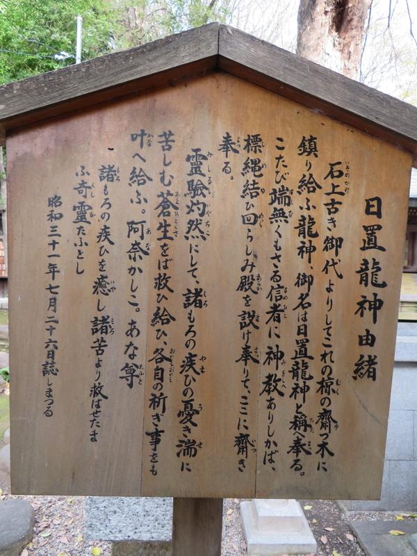 f:id:nakaimamarunosuke:20200103230417j:plain