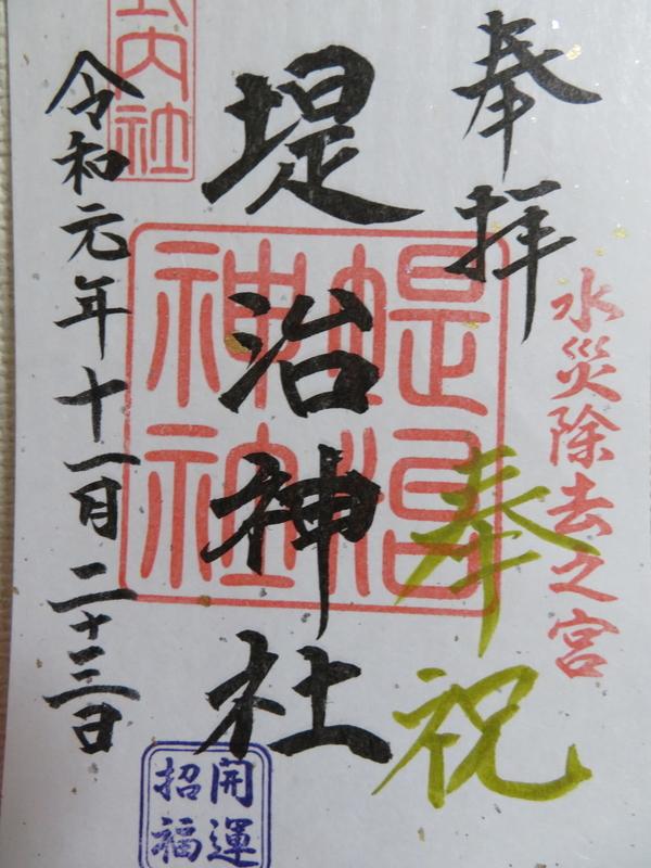 f:id:nakaimamarunosuke:20200104001016j:plain