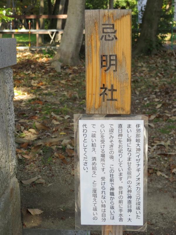 f:id:nakaimamarunosuke:20200104002542j:plain