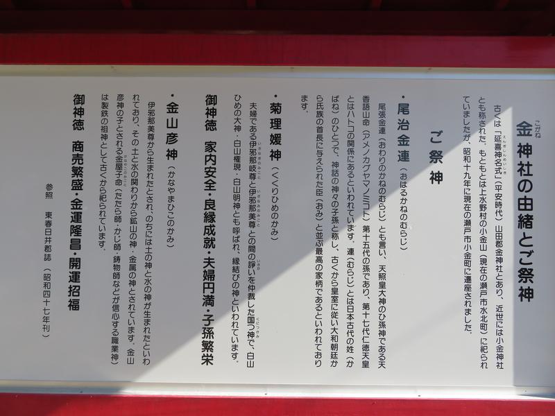 f:id:nakaimamarunosuke:20200104004302j:plain