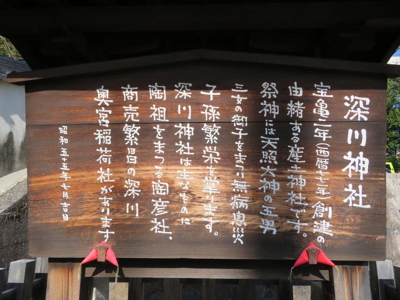 f:id:nakaimamarunosuke:20200104004526j:plain