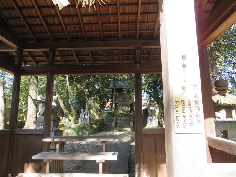 f:id:nakaimamarunosuke:20200104005044j:plain