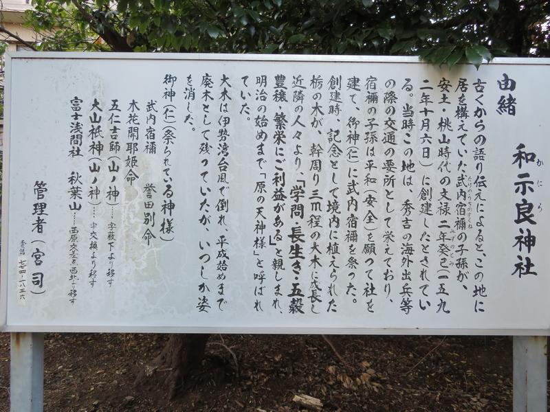 f:id:nakaimamarunosuke:20200104091635j:plain