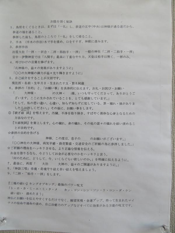 f:id:nakaimamarunosuke:20200104092353j:plain