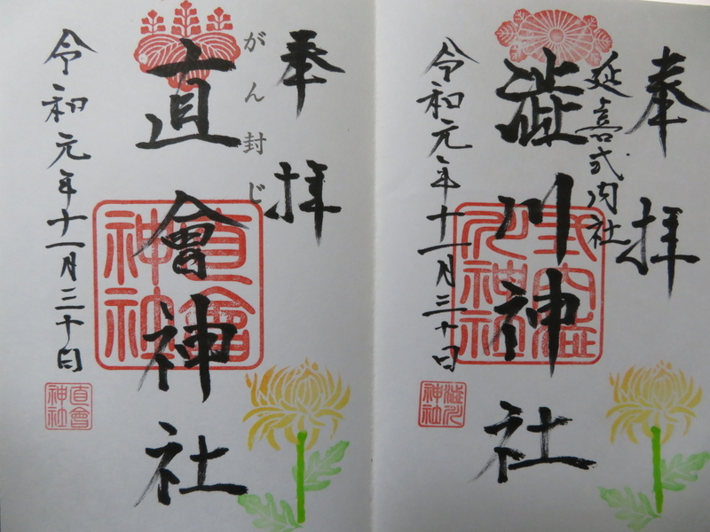 f:id:nakaimamarunosuke:20200104092707j:plain