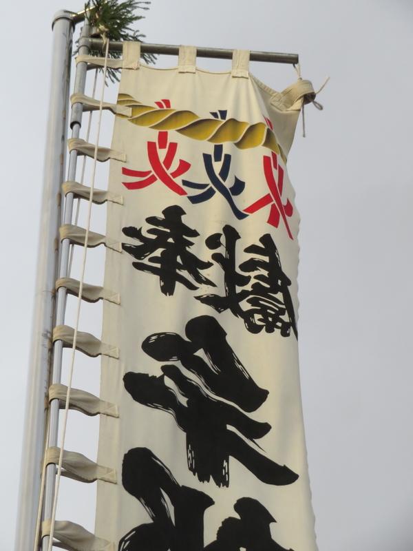 f:id:nakaimamarunosuke:20200104111940j:plain