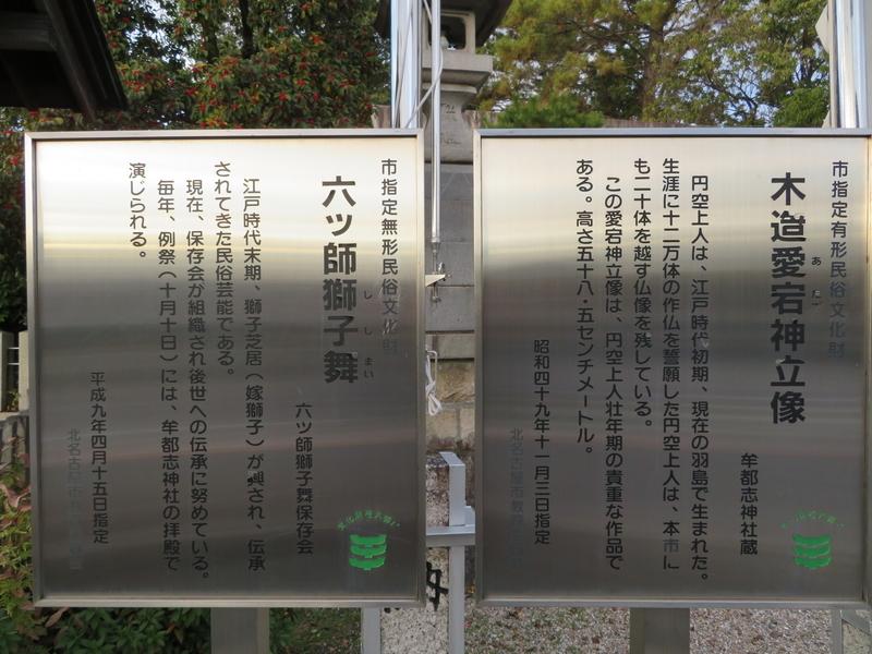 f:id:nakaimamarunosuke:20200104112039j:plain