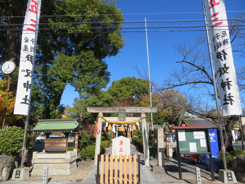 f:id:nakaimamarunosuke:20200104134631j:plain