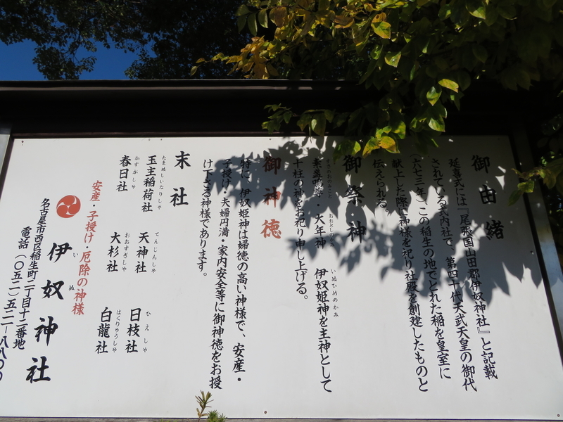 f:id:nakaimamarunosuke:20200104134725j:plain