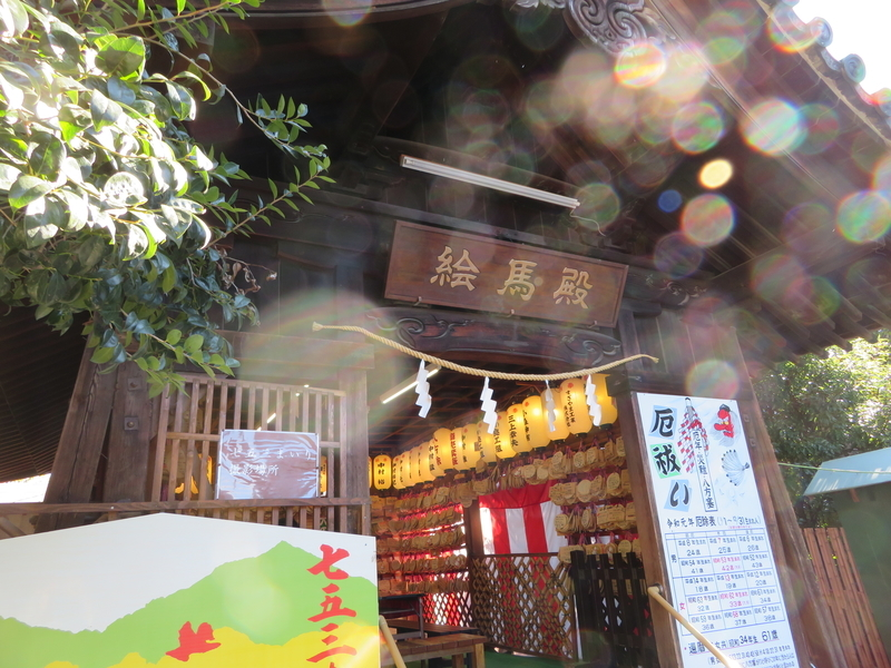 f:id:nakaimamarunosuke:20200104135516j:plain