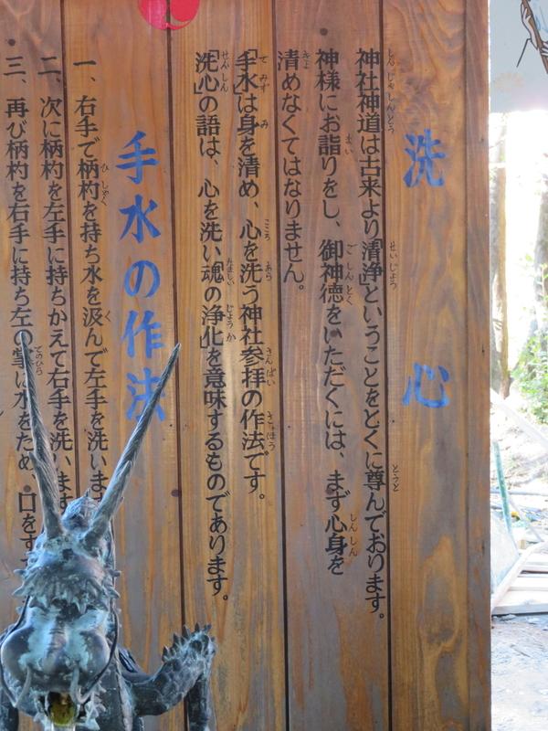 f:id:nakaimamarunosuke:20200104144927j:plain