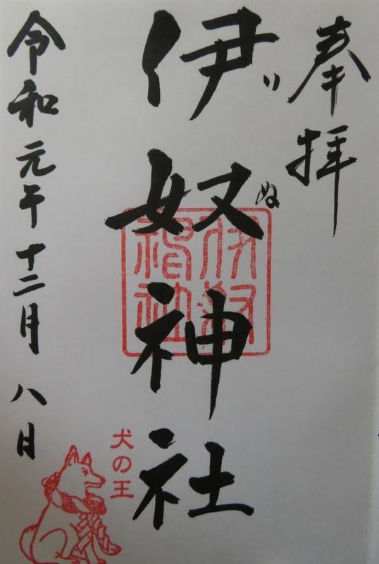 f:id:nakaimamarunosuke:20200104153111j:plain