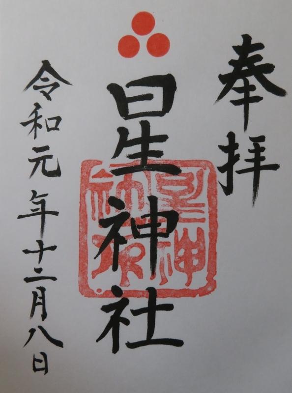f:id:nakaimamarunosuke:20200104153141j:plain