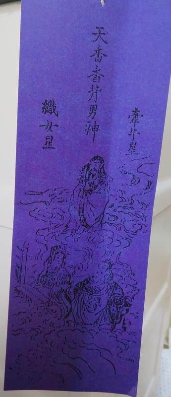 f:id:nakaimamarunosuke:20200104153213j:plain