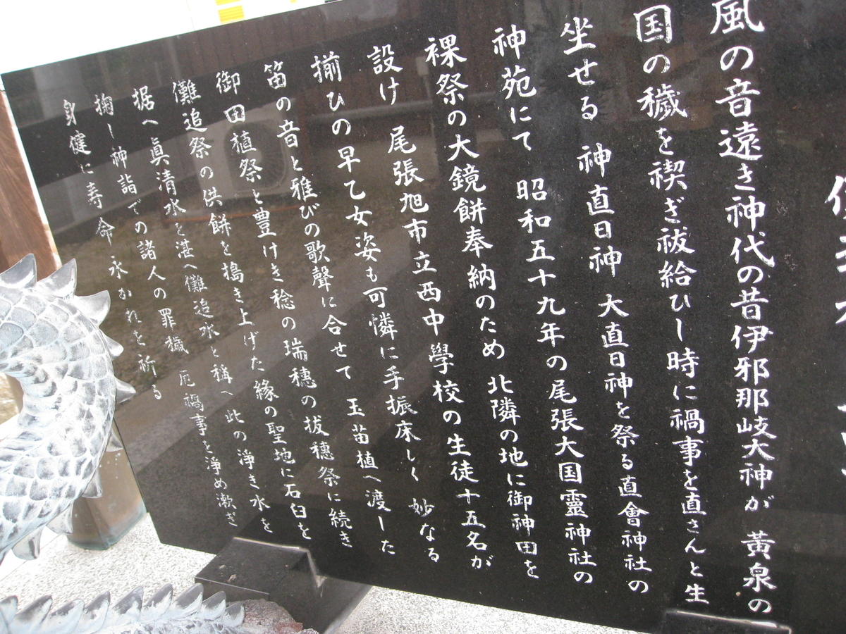 f:id:nakaimamarunosuke:20200104204143j:plain