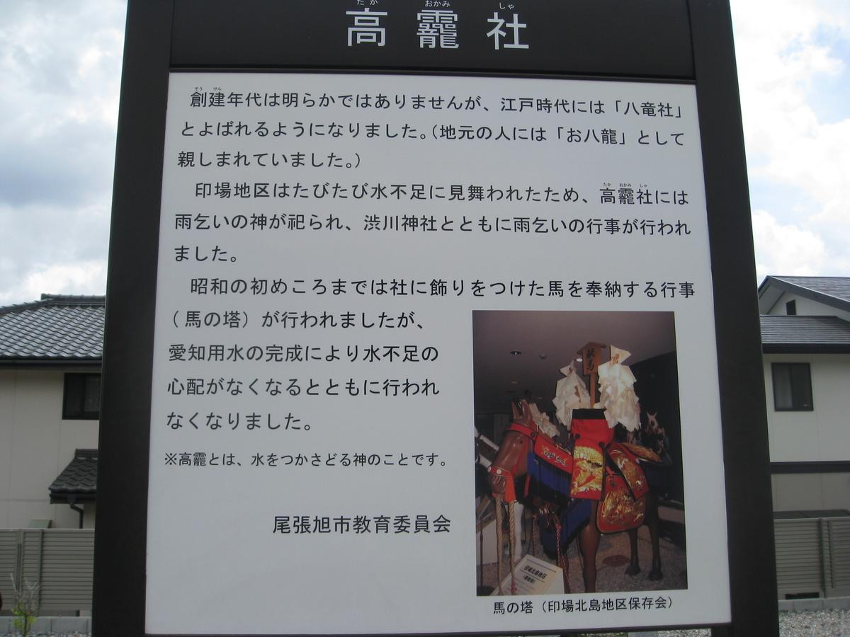 f:id:nakaimamarunosuke:20200104204630j:plain