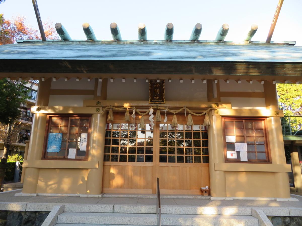 f:id:nakaimamarunosuke:20200118190647j:plain