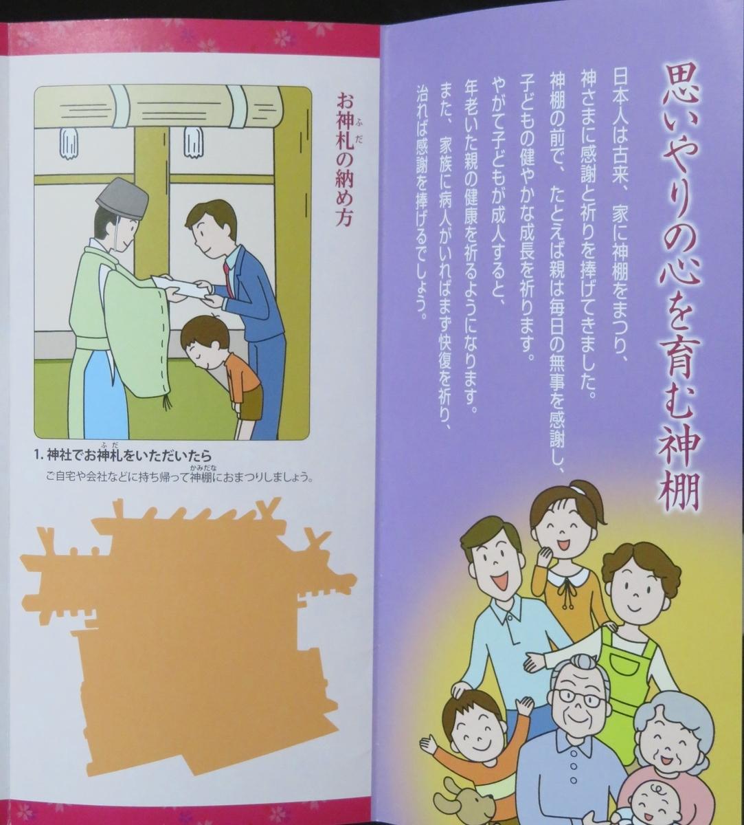 f:id:nakaimamarunosuke:20200121210046j:plain