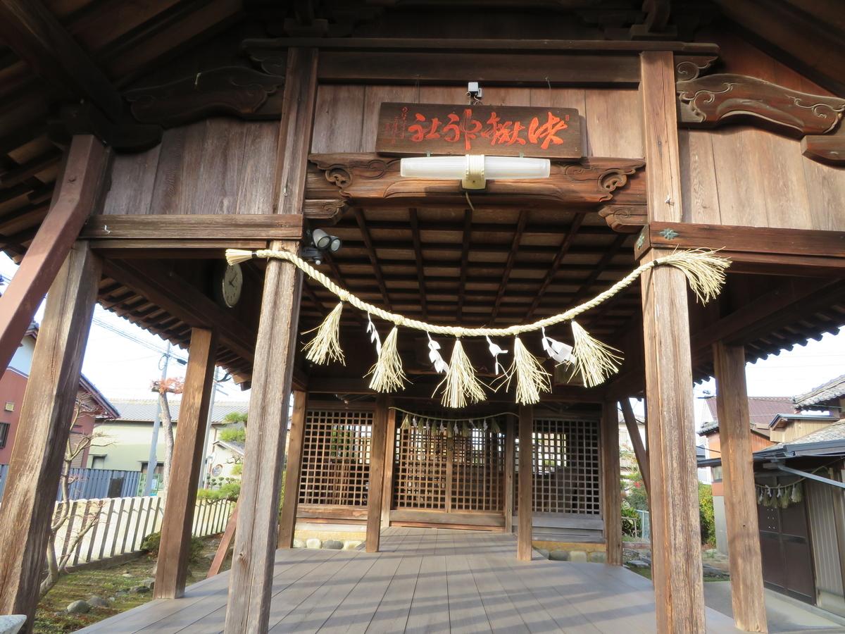 f:id:nakaimamarunosuke:20200125193015j:plain