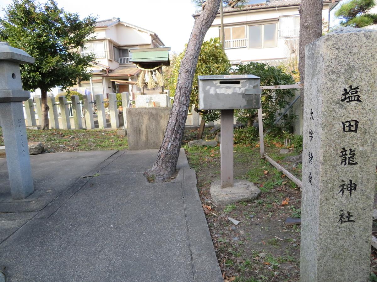 f:id:nakaimamarunosuke:20200125193806j:plain