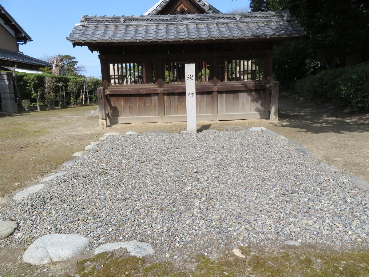 f:id:nakaimamarunosuke:20200301125637j:plain