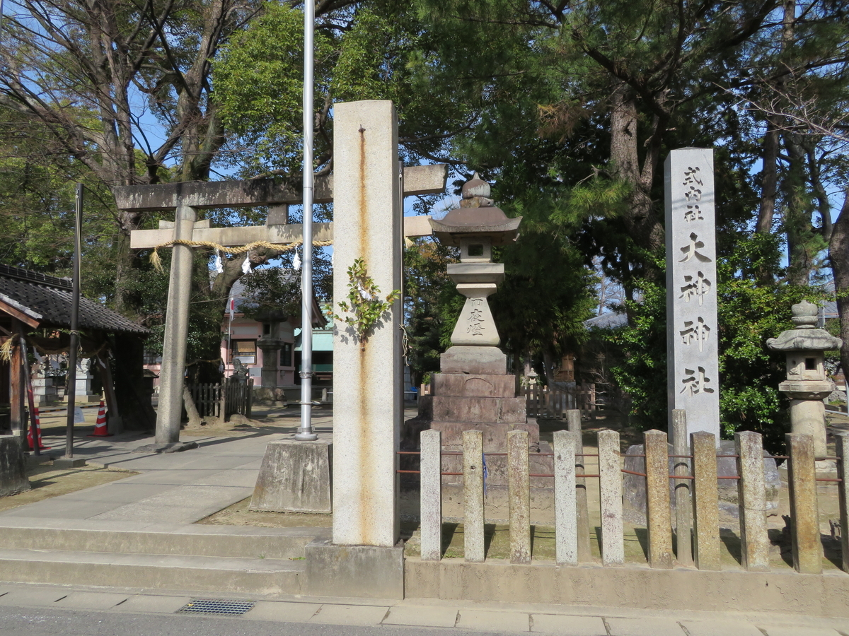 f:id:nakaimamarunosuke:20200301132404j:plain